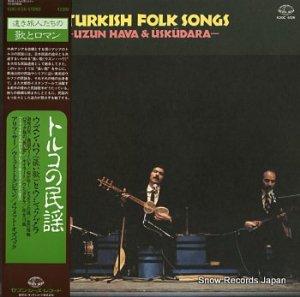 アリフ・サー - トルコの民謡 - K20C-5126