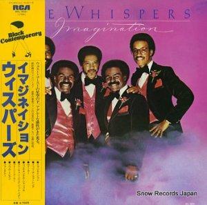 ウィスパーズ - イマジネイション - RPL-8041