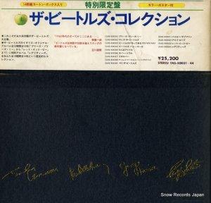 ザ・ビートルズ - ザ・ビートルズ・コレクション - EAS-50031-44