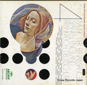 V/A - ルネッサンス・バロックの音楽(全12巻) - MI2527-8