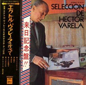 エクトル・ヴァレーラ - エクトル・ヴァレーラのすべて - OP-80141