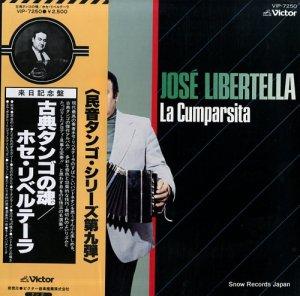 ホセ・リベルテーラ - 古典タンゴの魂 - VIP-7250