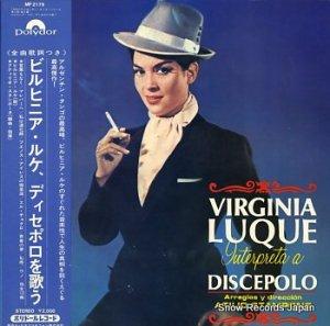 ビルヒニア・ルケ - ディセポロを歌う - MP2179