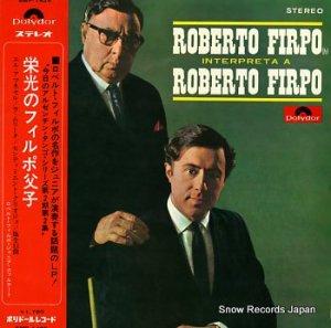 ロベルト・フィルポ - 栄光のフィルポ父子 - SMP-1425