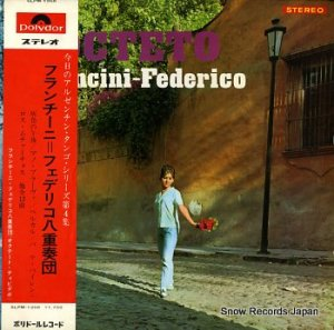フランチーニ・フェデリコ八重奏団 - 今日のアルゼンチン・タンゴ・シリーズ 第4集 - SLPM-1358