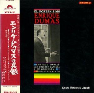エンリケ・ドゥマス - の真髄 - SLPM-1294