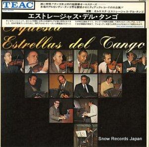 オルケスタ・エストレ−ジャス・デル・タンゴ - orquesta estrellas del tango - TPL1002