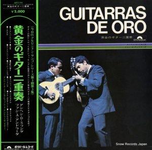 ギターラス・デ・オロ - 黄金のギター二重奏 - MP2198