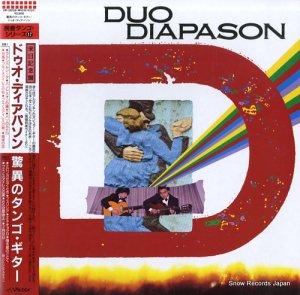 ドゥオ・ディアパソン - 驚異のタンゴ・ギター - VIP-28126