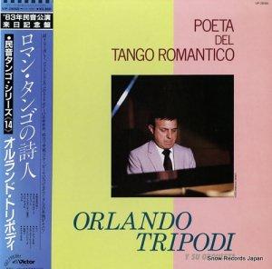 オルランド・トリポディ - ロマン・タンゴの詩人 - VIP-28065