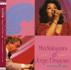 中川美亜とホルヘ・ドラゴーネ - nakagawa,  mia and jorge dragone - DL-1003