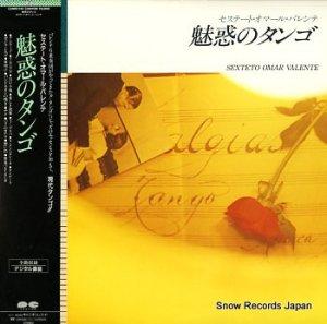 セステート・オマール・バレンテ - 魅惑のタンゴ - C28R0142