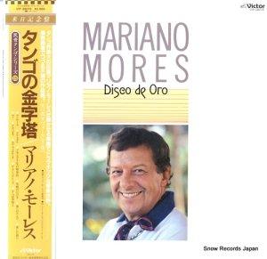 マリアノ・モーレス - タンゴの金字塔 - VIP-28076