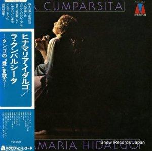 ヒナマリア・イダルゴ - ラ・クンパルシータ タンゴの愛を歌う - FDX-314
