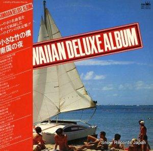 V/A - hawaiian deluxe album - GWL-2001-2