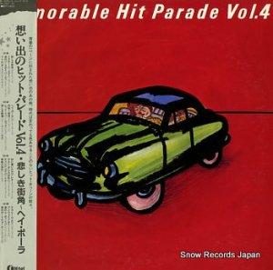 V/A - 想い出のヒット・パレード vol.4  - RPL-2037-38