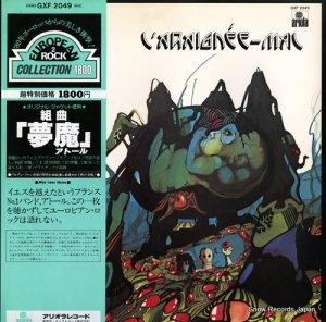 アトール - 組曲「夢魔」 - GXF2049