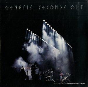 ジェネシス - seconds out - SD2-9002