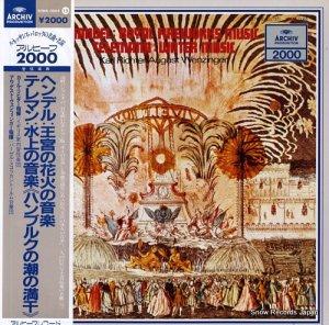 カール・ヒーター - ヘンデル;  王宮の花火の音楽 - 20MA0065