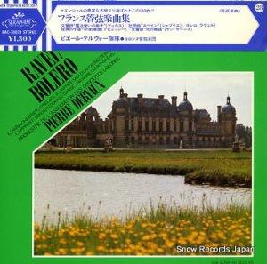 ピエール・デルヴォー - フランス管弦楽曲集 - EAC-30028