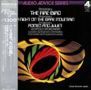 レオポルド・ストコフスキー - ストラヴァンスキー; バレエ組曲「火の鳥」 - GT9225