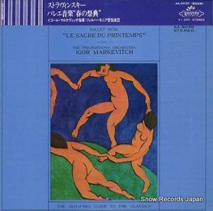 イゴール・マルケヴィッチ - ストラヴァンスキー; バレエ音楽「春の祭典」 - AA-5039
