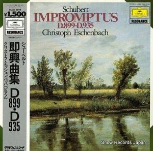 クリストフ・エッシェンバッハ - シューベルト; 即興曲集d899・d935 - 15MG3095