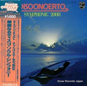 シンフォニック2000 - ディスコ・コンチェルト - 45S-102