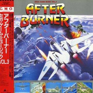 セガ - ゲーム・ミュージック vol.3 - ALR-22915