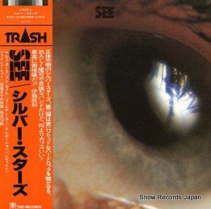 シルバー・スターズ - see - TRSH-1004