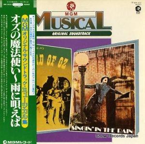 サウンドトラック - mgmオリジナル・サウンドトラック・ミュージカル集 - MM3022