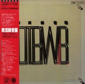 ダウン・タウン・ブギウギ・バンド - 実況録音盤 - ETP-60270-71