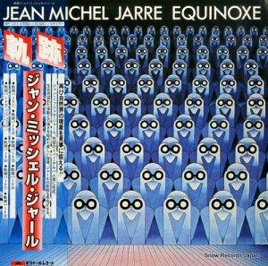 ジャン・ミッシェル・ジャール - 軌跡 - MPF1214