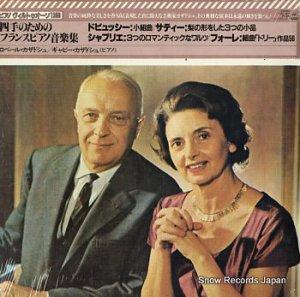 ロベール・カザドシュ - 四手のためのフランスピアノ音楽集 - 13AC1071