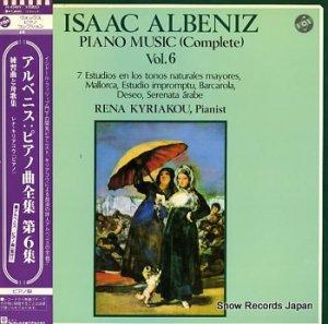 レナ・キリアコウ - アルベニス:ピアノ曲全集・第6集 - H-4540V