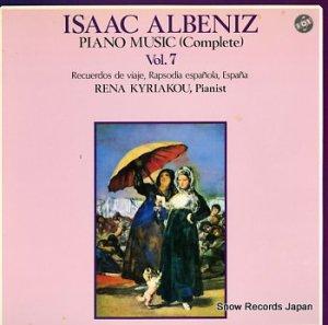 レナ・キリアコウ - アルベニス:ピアノ曲全集・第7集 - H-4541V