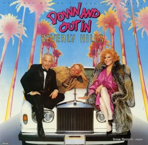 サウンドトラック - down and out in beverly hills - MCA-6160