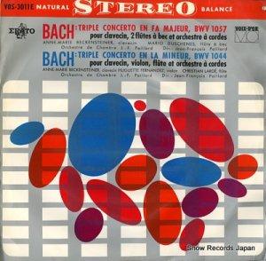 ジャン・フランソワ・パイヤール - バッハ:3重協奏曲 - VOS-3011E