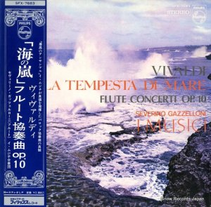 イ・ムジチ合奏団 - ヴィヴァルディ:「海の嵐」 - SFX-7683