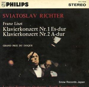 スヴャトスラフ・リヒテル - リスト:ピアノ協奏曲第1番/第2番 - SFX-7506