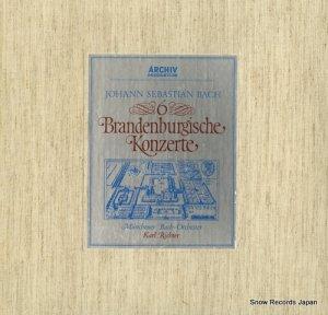 カール・リヒーター - バッハ:ブランデンブルク協奏曲(全曲) - 198438/39/2708013