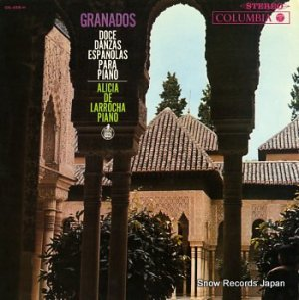 アリシア・デ・ラローチャ - 12のスペイン舞曲集 - OS-458-H