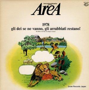 アレア - 1978/アレア - GXF2053