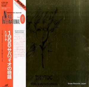 トリアーデ - 1998:サバツィオの物語 - K25P-414