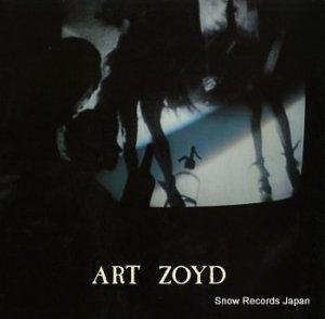 ART ZOYD - symphonie pour le jour ou bruleront les cites - 1454