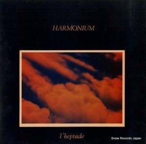 ハーモニウム - l'heptade - CBS88234