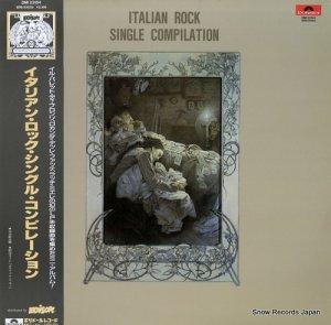 V/A - イタリアン・ロック・シングル・コンピレーション - DMI23134/ERS-23023