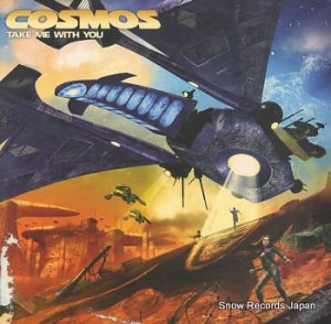 COSMOS - take me with you - 0659951