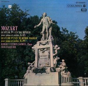 ロベール・ヴェイロン=ラクロワ - モーツァルト:ピアノ四重奏第1番&2番 - OS-2054-AM