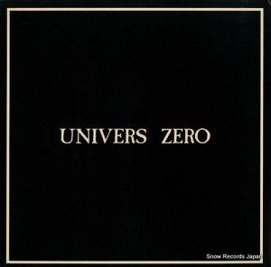 UNIVERS ZERO - 1313 - MAD3005